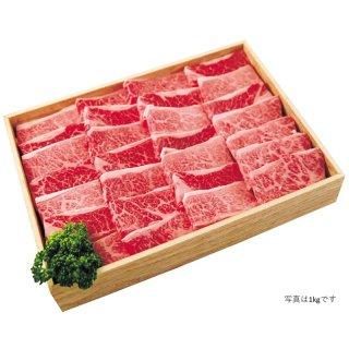 但馬和牛(兵庫県産)アミ焼き用 500g【送料無料】