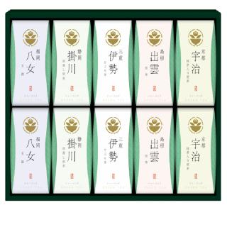 茶の国めぐり 茶水詮 緑茶ティーバッグ詰合せ TB-50 4140
