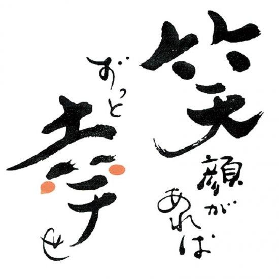 EI-10E笑顔あふれる愛されるスイーツ EI-10E 0281