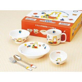 ミッフィー お子様食器ギフトセットM 220740 1400