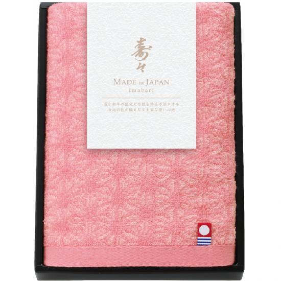 60305寿々(じゅじゅ)紅白タオルセット(紅)60305 4930