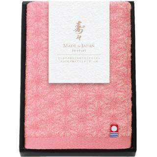 寿々(じゅじゅ)紅白タオルセット(紅)60305 4930