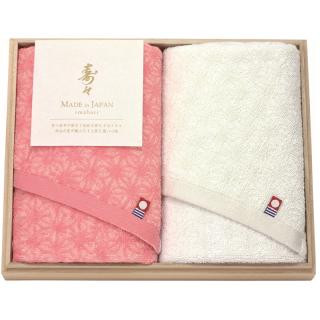 寿々(じゅじゅ)木箱入り紅白タオルセット 60320 0091
