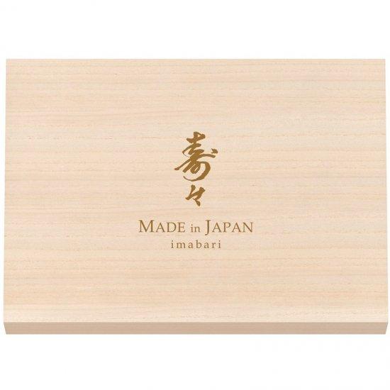 60350寿々(じゅじゅ)木箱入り紅白タオルセット 60350 4930