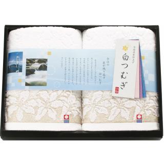 今治 白つむぎ 日本製 F/T2P タオルセット 61720 0091