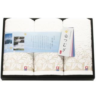 今治 白つむぎ 日本製 F/T3P タオルセット 61730 0091