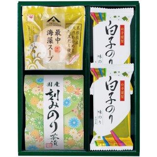 茶漬 味之庵 〜のど黒最中スープ付〜 2660-15 0770