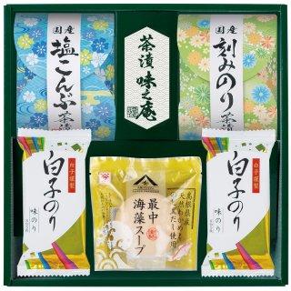 茶漬 味之庵 〜のど黒最中スープ付〜 2661-20 0771