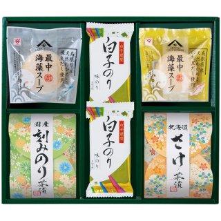 茶漬 味之庵 〜のど黒最中スープ付〜 2662-25 0771