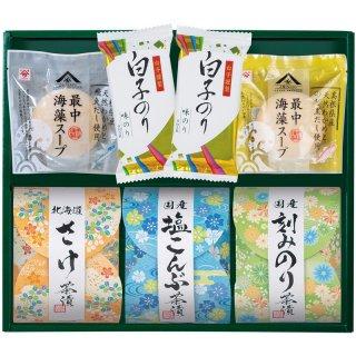 茶漬 味之庵 〜のど黒最中スープ付〜 2663-30 0770