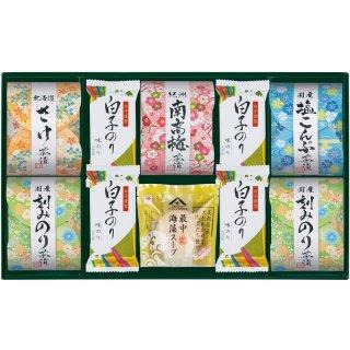 茶漬 味之庵 〜のど黒最中スープ付〜 2664-40 0771