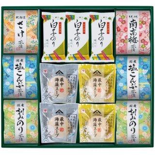 茶漬 味之庵 〜のど黒最中スープ付〜 2665-50 0771