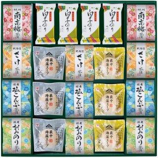 茶漬 味之庵 〜のど黒最中スープ付〜 2666-100 0771