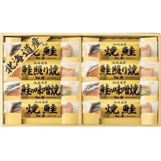 北海道 鮭三昧 2674-40 0771