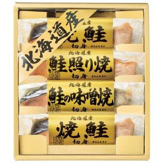 北海道 鮭三昧 2671-20 0770