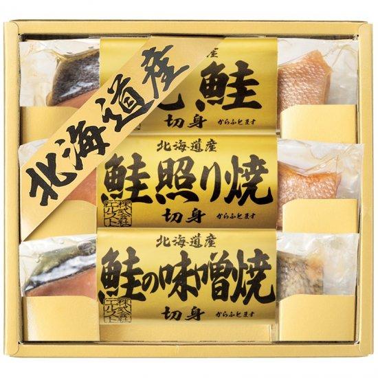 2670-15北海道 鮭三昧 2670-15 0770