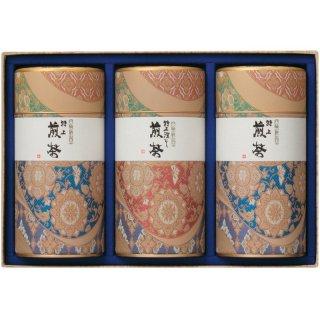 静岡銘茶セット HLB-100 4141