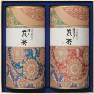静岡銘茶セット HLB-70 4141