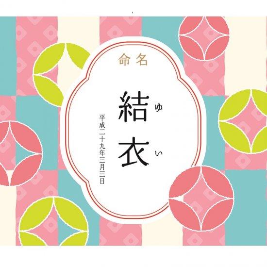 NCB-20長崎カステラ&バウムクーヘンギフト NCB-20【お名入れ】2970