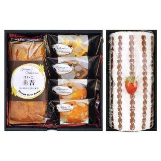 ガトー・デリシュー 焼き菓子詰合せ&ケーキタオル NYU-20F【お名入れ】0051