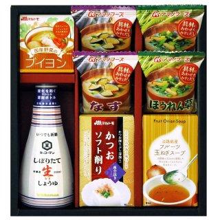 キッコーマン&アマノフーズ食品アソート BR-30 2970