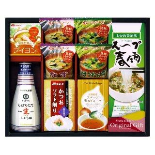 キッコーマン&アマノフーズ食品アソート BR-35 2970