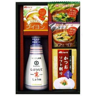 キッコーマン&アマノフーズ食品アソート BR-20 2970