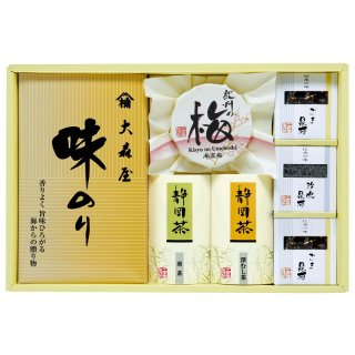 香味彩々 NK-35F 2970
