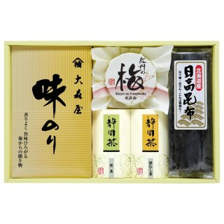 【数量限定】香味彩々 NK-30 2970