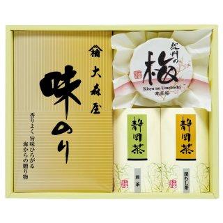 香味彩々 NK-25 2970