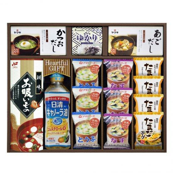 VH-50【お歳暮】バラエティ食品セット VH-50 0051