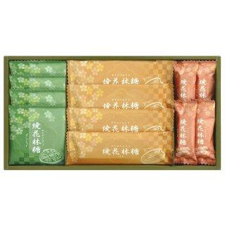 黒糖焼菓子詰合せ YKT-15 2970