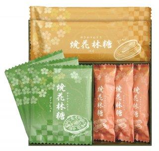 黒糖焼菓子詰合せ YKT-10 2970