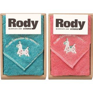 RODY タオルギフトセット ハンカチ RD-5 6801