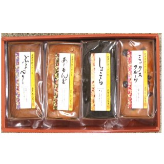 金澤パウンドケーキ詰合せ AP-4-01 0001