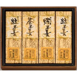 河内駿河屋 竹巻ようかん TH-100 1690