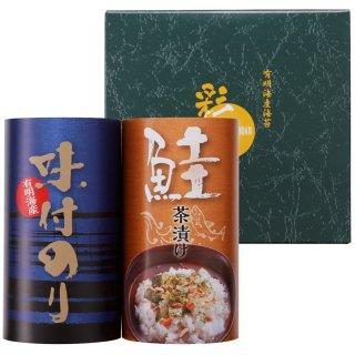 お茶漬け・有明海産味付海苔詰合せ「和の宴」ON-AO 2661