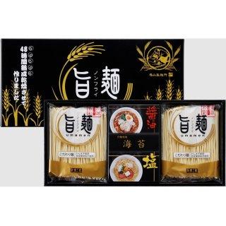 福山製麺所「旨麺」4食(磯紫菜付き)UM-AE 2660