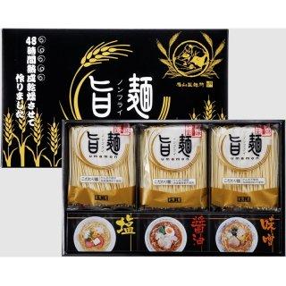 福山製麺所「旨麺」6食 UM-BO 2661