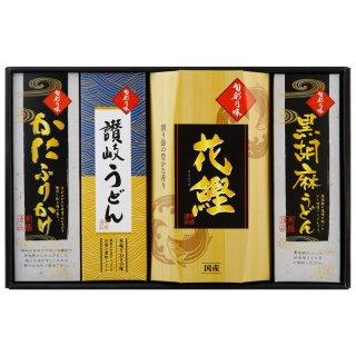 旬彩乃味 QWE-25 7530
