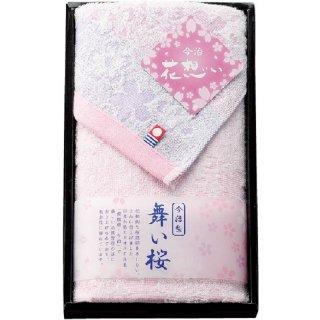 花想い/舞い桜 F/T1P HND-8010 6990