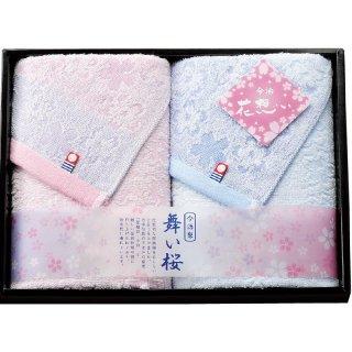 花想い/舞い桜 F/T2P HND-8020 6990