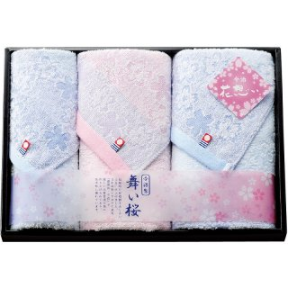 花想い/舞い桜 F/T2P・W/T1P HND-8025 6990