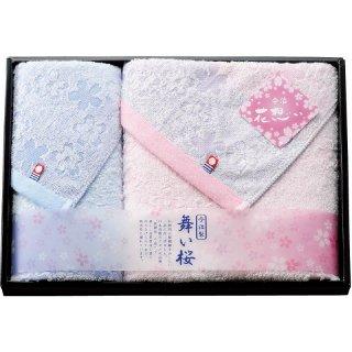 花想い/舞い桜 B/T1P・W/T1P HND-8030 6991