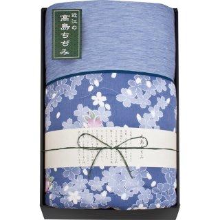 素材の匠 近江高島ちぢみ 肌布団 WAT-10003 6800