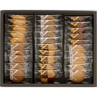神戸トラッドクッキー KTC-100 3191