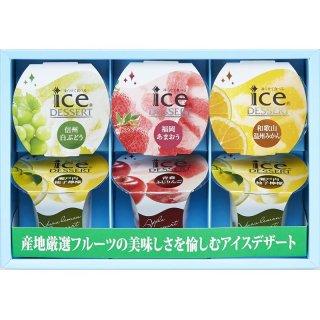 Hitotoe 凍らせて食べる アイスデザート 6号 IDC-15 5240