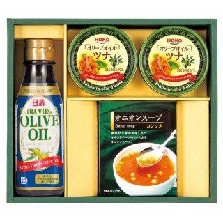 日清オリーブ調味料ギフト SAO-15 4850