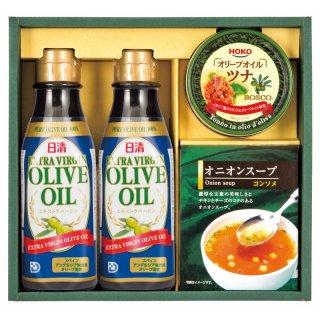 日清オリーブ調味料ギフト SAO-20 4850