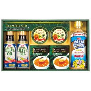日清オリーブ調味料ギフト SAO-30A 4851